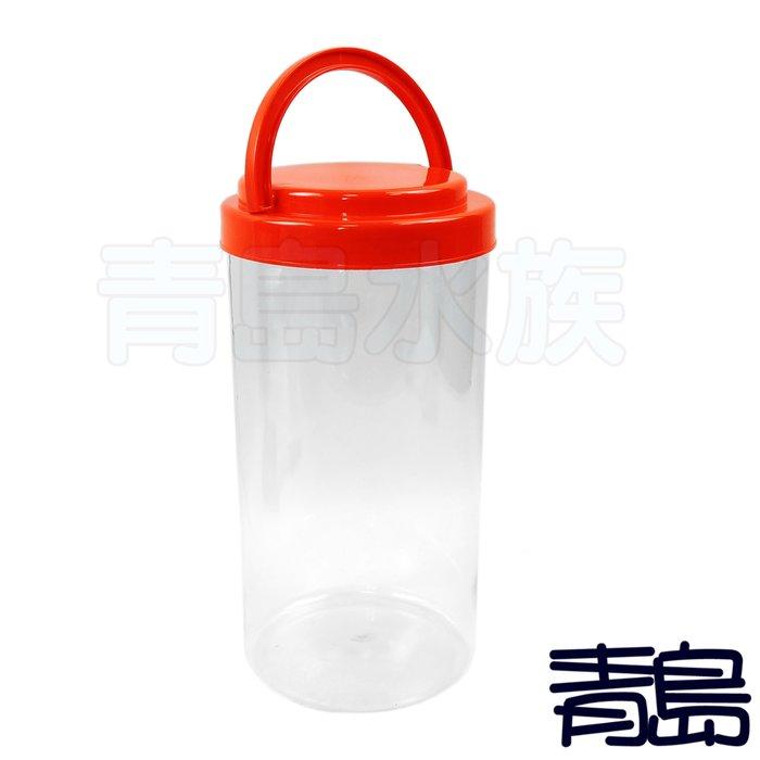 P。。。青島水族。。。店長嚴選---輕巧 手提式 寵物 飼料桶 儲存桶 儲糧桶 零食罐