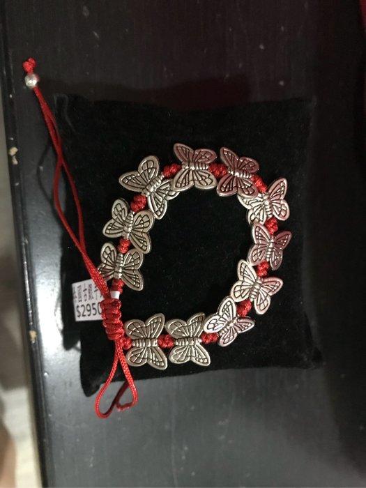 泰國古銀蝴蝶手鍊