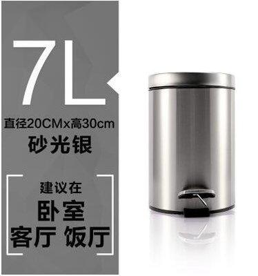 【優上】垃圾桶腳踏式大號衛生間廚房客廳...