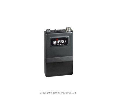 MT-103a MIPRO 原廠VHF佩戴式發射器(不含麥克風)/訂製品下標後請提供頻率相關資料