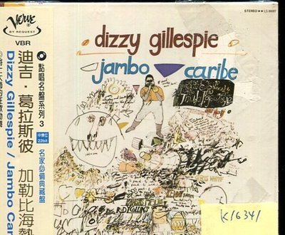 *真音樂* DIZZY GILLESPIE / JAMBO CARIBE 全新 K16341