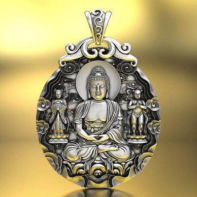 【睿智精品】990銀飾 神像 佛像 南無阿彌陀佛吊墜 十二生肖屬(狗)(豬)本命佛(GA-4824)