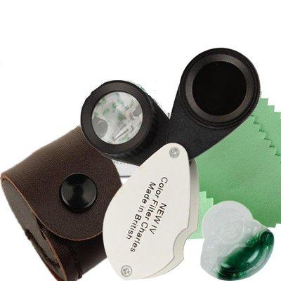 鑑定染色儀器第四代查爾斯濾色鏡含35倍放大鏡雙鏡片 送真皮皮套 珠寶放大鏡