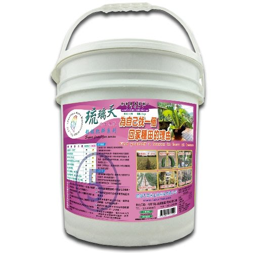 【免運】琉璃天 5號 奈米技術 高磷鉀複合肥料 追肥 優惠組(桶/5公斤),正台灣生產,有合格肥料證號,用量少就有效果