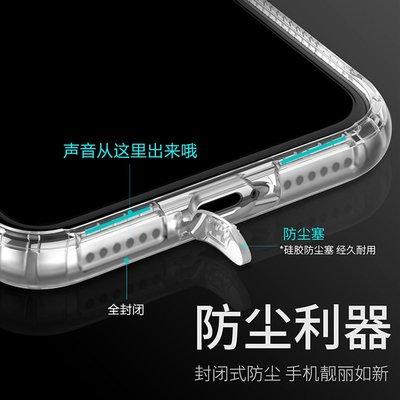 iPhone7 iPhone8 Plu...