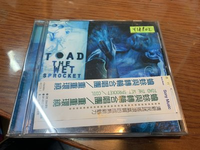 *還有唱片行*TOAD THE WET SPROCKET / COIL 二手 Y18902