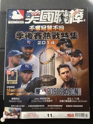 MLB 美國職棒雜誌 季後賽熱戰特集 全新附洋基經典四大球星海報 Jeter Rivera Posada Pettite