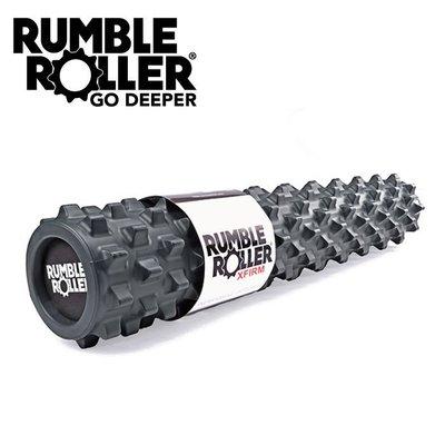 樂買網 Rumble Roller 深...