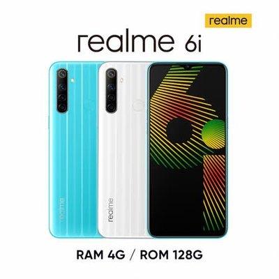 高雄光華【豐宏數位】Realme6i (4+128G)空機價 搭配門號更優惠 購買前請先來電洽詢