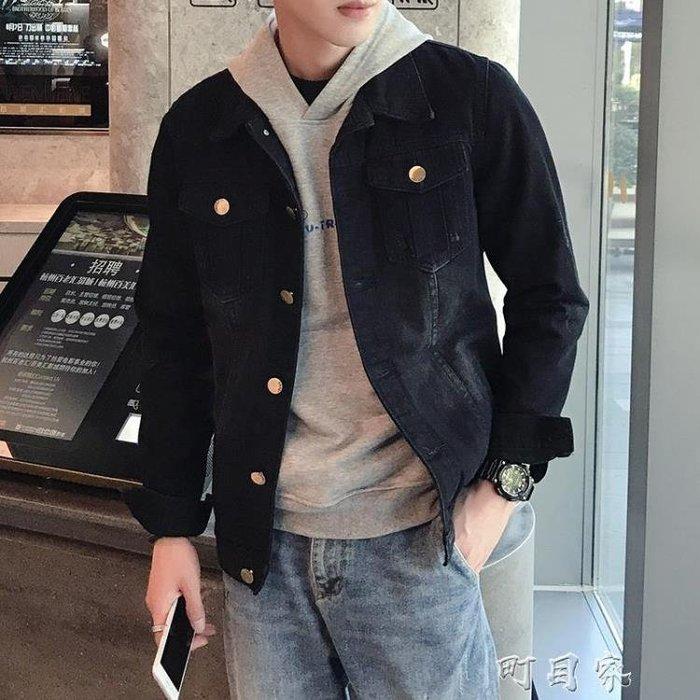 簡約基礎款牛仔夾克男士加肥加大碼潮流青年學生復古薄外套裝