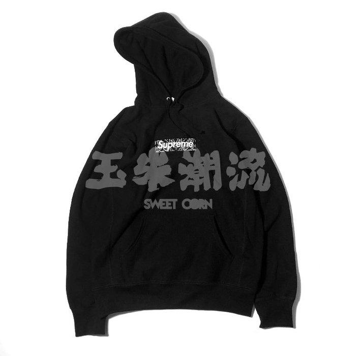 玉米潮流本舖 Supreme Bandana Box Logo Hooded Sweatshirt  帽T