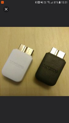 Samsung note 3 micro adapter 黑或白 (包郵)