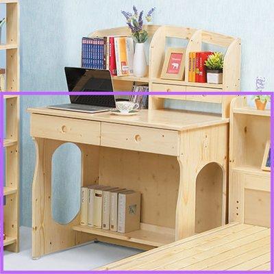 【在地人傢俱】20 樂樂購-松木實木3.1尺二抽書桌/ 電腦桌-下座 JL56-7 桃園市