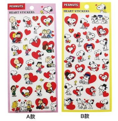 【卡漫迷】 Snoopy 愛心系列 貼紙 二選一 ㊣版 日版 史努比 史奴比 家族 糊塗塔克 造型貼 裝飾貼 小 卡片貼
