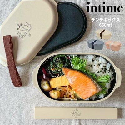 乾媽店。日本製 GENIAL 質感溫暖色系 便當盒 午餐盒 保鮮盒 可微波 內附隔板 650ml