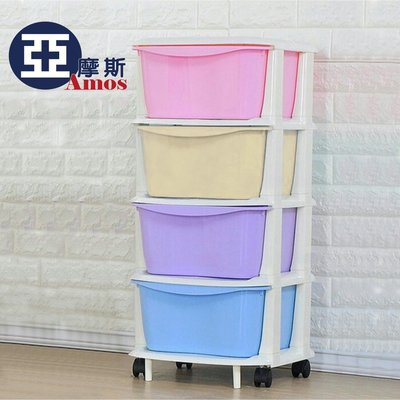 收納櫃 層櫃 收納箱【GAN010】繽紛四層收納車
