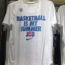 NIKE BASKETBALL IS MY SUMMER JOB 短T 短袖 上衣 923724-100 請先詢問庫存