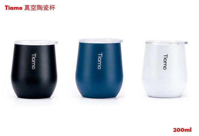 【ROSE 玫瑰咖啡館】真空陶瓷弧形杯/保溫杯/隨行杯/咖啡杯200ml黑色藍色白色