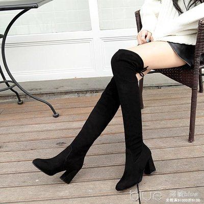 秋冬新款靴子女過膝靴絨面長筒靴粗跟瘦腿彈力尖頭小辣椒女靴