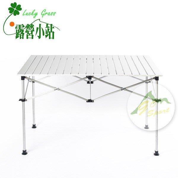露營小站~【92348】 六人鋁合金蛋捲桌 兩段式鋁捲桌 折疊桌+送桌布(刷卡不送)