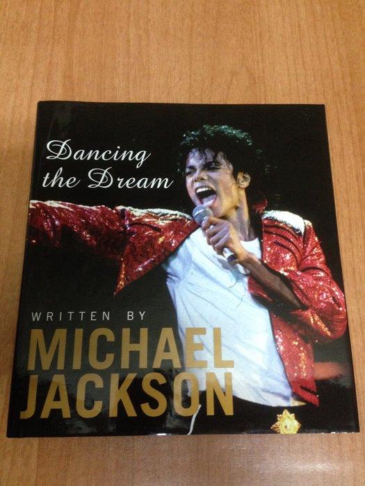 (絶版) Dancing the Dream  Michael Jackson 麥可傑克森