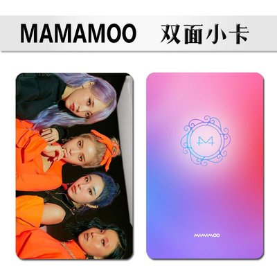 促銷特惠 MAMAMOO正規二輯 reality in BLACK 周邊雙面小卡100張直角圓角