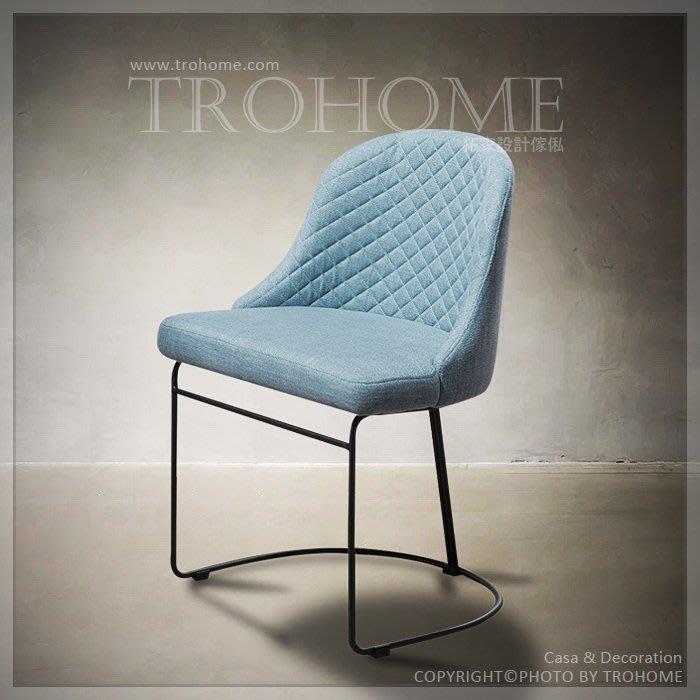 【拓家工業風家具】共兩色.菱格布面鐵腳餐椅/經典北歐復刻棉麻布面電腦椅房間椅單人沙發/美式復古接待椅化妝椅造型椅