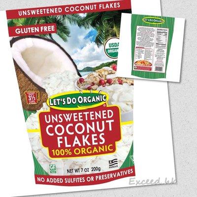 100% Organic 椰子脆片(200 g)$35/1包,$65/2包