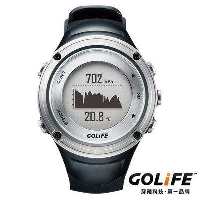 GOLiFE GoWatch X-PRO 全方位智慧戶外運動GPS腕錶