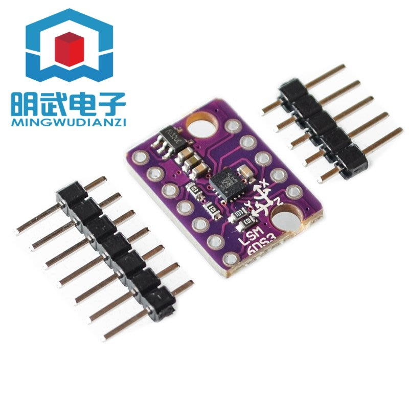 GY-LSM6DS3模塊 6 Degrees of Freedom Breakout IIC/SPI傳輸明武電子