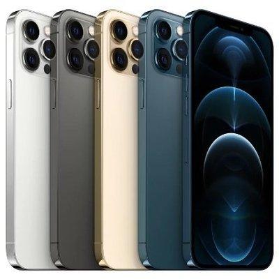 蘋果 Apple iPhone12 Pro 128GB 金色 6.1吋 5G 雙鏡頭 防水防塵 台南☆跨時代手機館☆