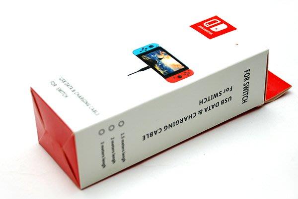【蒐機王3C館】NS 台製USB充電線 Switch 專用 黑色【3C出租、手機出租】B0000-2