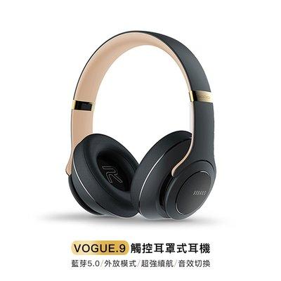 【現貨】 新款 重低音藍芽耳機+外響喇叭  SODO DOQAUS V9 耳罩式 頭戴式 折疊 藍牙耳機