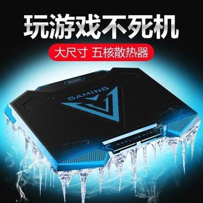 VEDO生活館 筆電散熱器電腦排風扇靜音支架 1080VE328