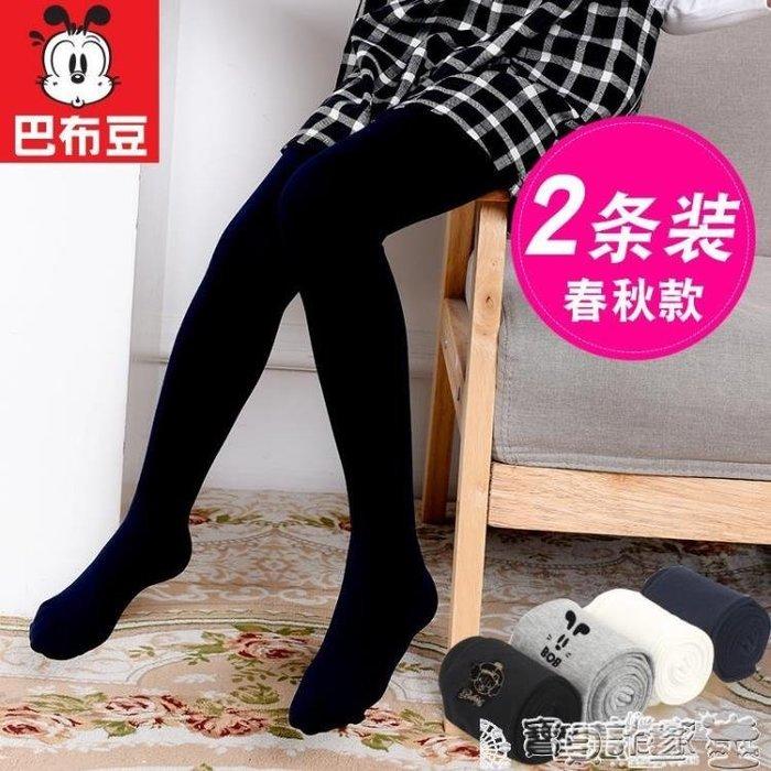 兒童黑絲襪 女童打底褲春秋白色女孩長襪子學生舞蹈襪寶寶黑色褲襪兒童連褲襪