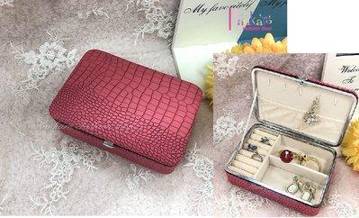 ☆[Hankaro]☆流行實用鱷魚紋玫紅色飾品收納盒