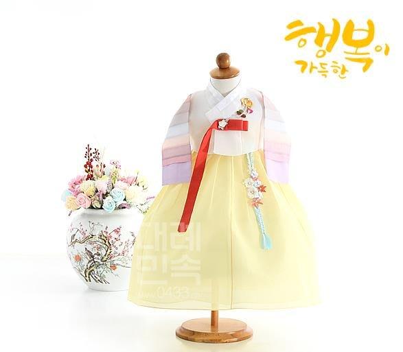 紫滕戀推出兒童韓服女孩舞蹈演出服朝鮮舞蹈服裝韓國宮廷傳統女童韓服 適合65CM-150CM