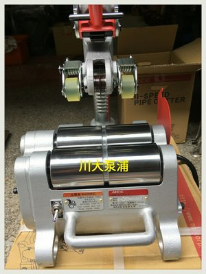 【川大泵浦】日本原裝 MCC高速不鏽鋼切斷機 EHC-60RF 壓接管切斷機 8MM--60MM 配管的好幫手