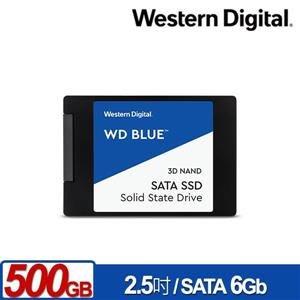 @電子街3C特賣會@全新 WD 藍標 500GB SSD 2.5吋 3D NAND 固態硬碟