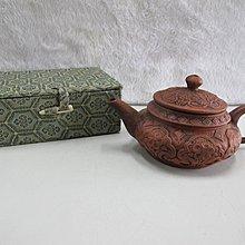 二手舖~紫砂壺.名壺(NO.112)