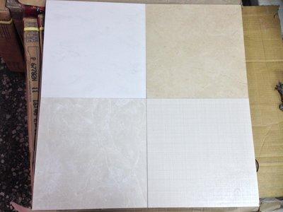 國產30*30修邊止滑地磚 浴室 廚房 陽台適用 台北市