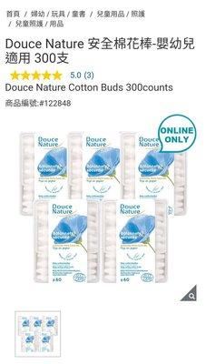 『COSTCO官網線上代購』Douce Nature 安全棉花棒-嬰幼兒適用 300支⭐宅配免運