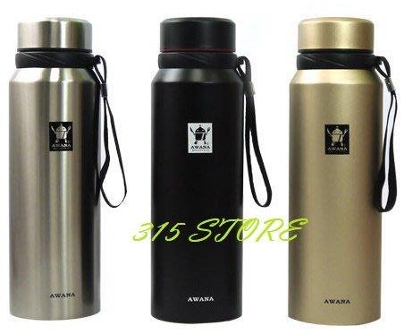 315百貨~AWANA ML-700 經典運動保溫瓶700ml (濾網)  *1入 / 泡茶杯 運動杯 出國交換禮物適用