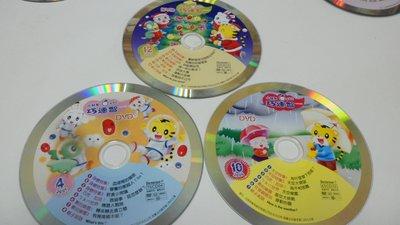 紫色小館-63-2--------小朋友巧連智{大班生適用}2007.4.2006.10.12