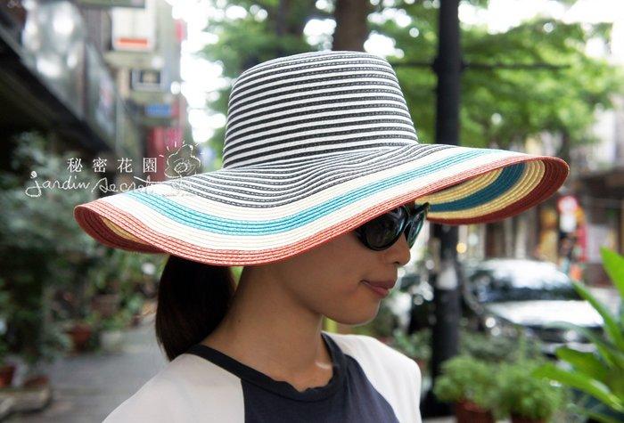 日本進口時尚大簷帽/防曬遮陽帽/草帽/沙灘帽 /草編帽/太陽帽--秘密花園