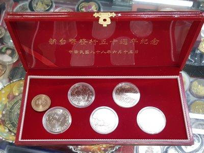 ☆孟宏館☆88年新台幣發行50週年紀念幣5枚1組台幣發行五十週年~Zy1.2