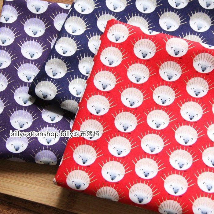 【s353_45 和風燙金刺蝟】1碼特價 - 純棉印花/薄棉布料 紅包袋布料 老鼠年 燙金布 金邊布 日式布