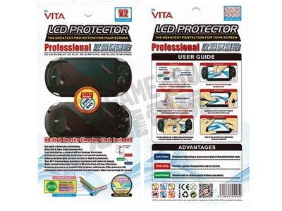 PSVITA2000 PSV2000 2007 Professional 螢幕保護貼【台中恐龍電玩】