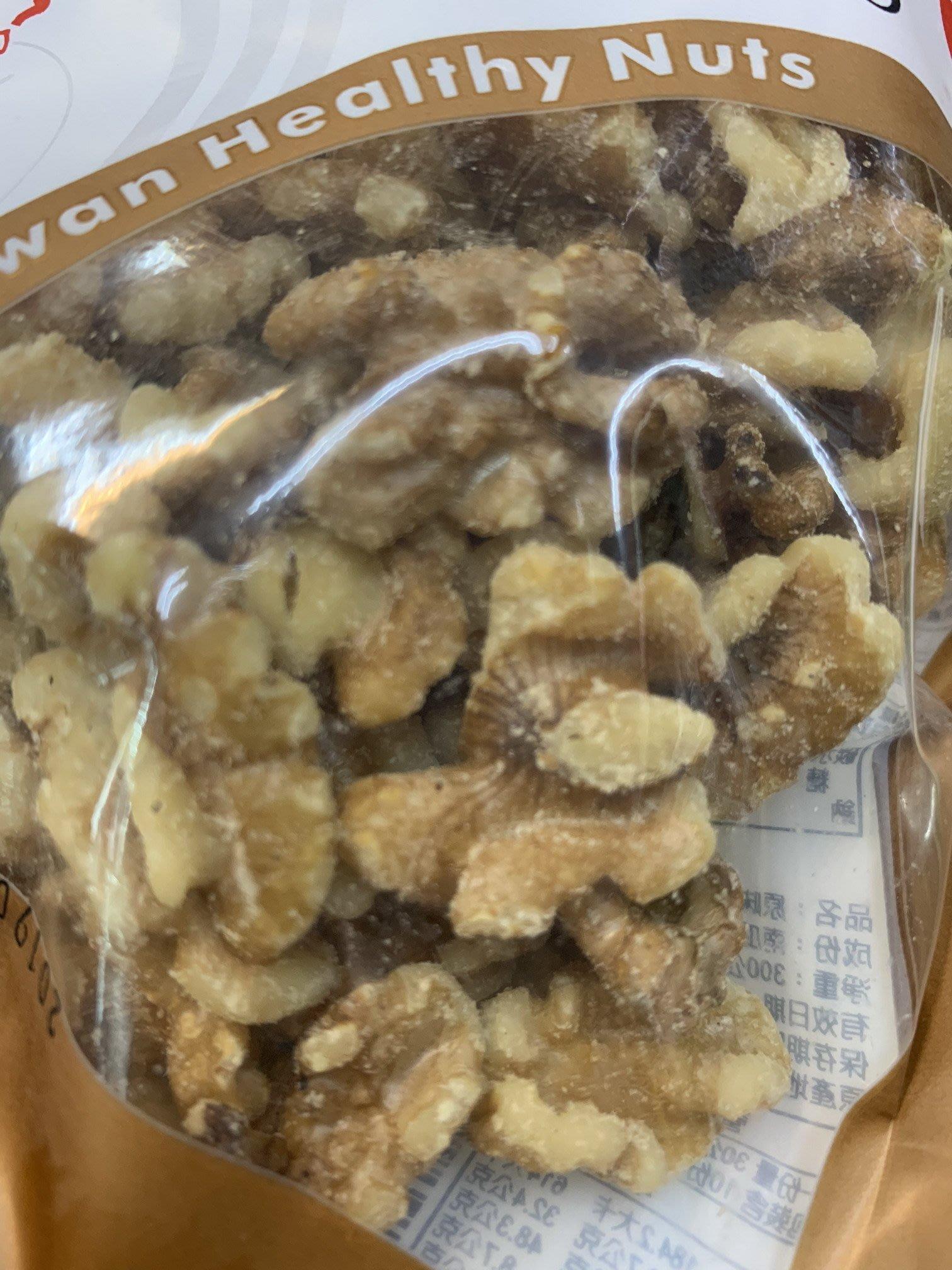 長慶水果~新鮮健康堅果系列【核桃*杏仁*(300g)】每包$160元新上市~