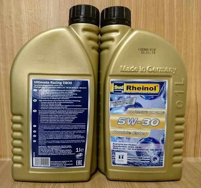 (C+西加小站) 萊茵 SWD 5W30 5W-30  NANO Double Ester 德國 奈米 雙酯  全合成
